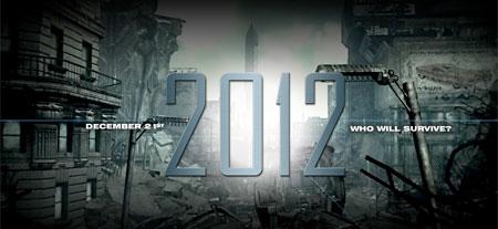 2012-apocalypse-retrodigital